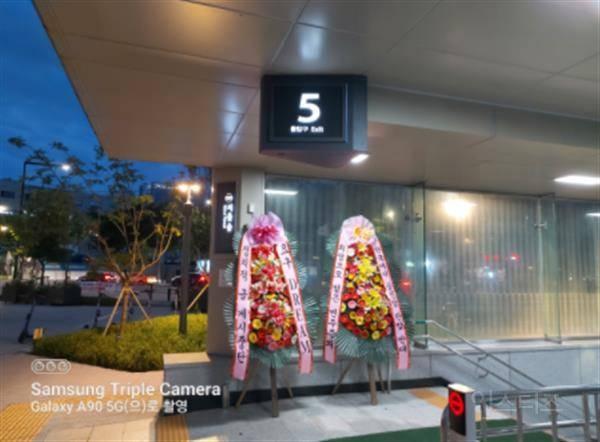 SM 신사옥 앞 사라진 화환.jpg | 인스티즈