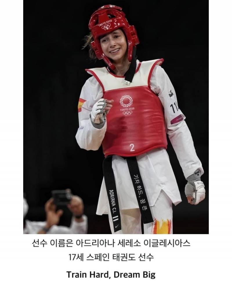 태권도 은메달 딴 외국 선수 구글 돌리신 걸까... | 인스티즈