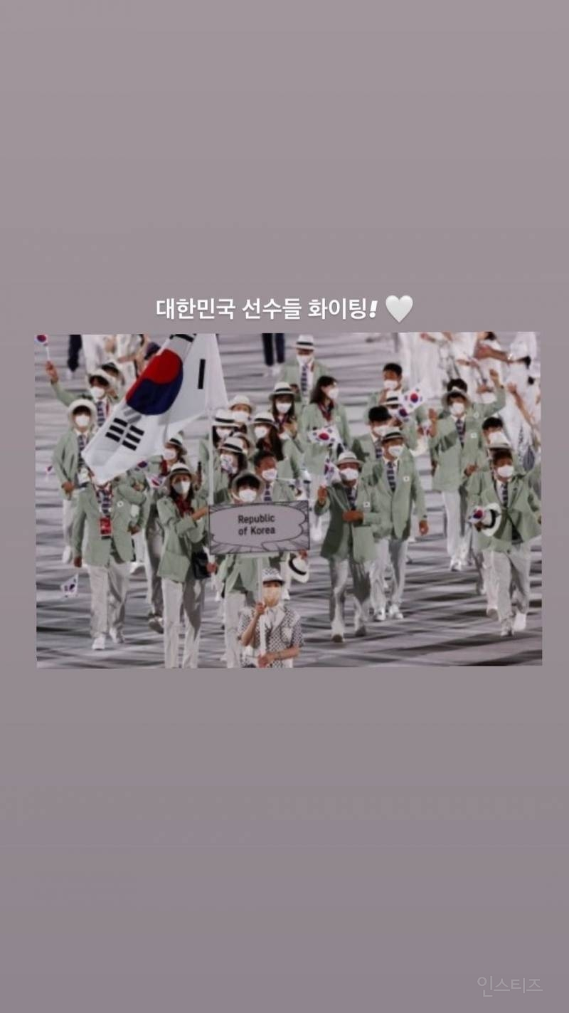 제니 인스타스토리 (feat. 황선우 선수) | 인스티즈