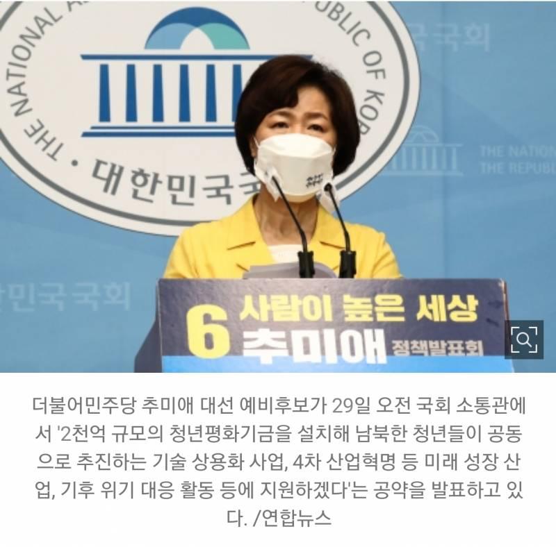 서울대 - 김일성종합대 교환학생 추진하려 하네 ㅋㅋㅋㅋㅋ | 인스티즈