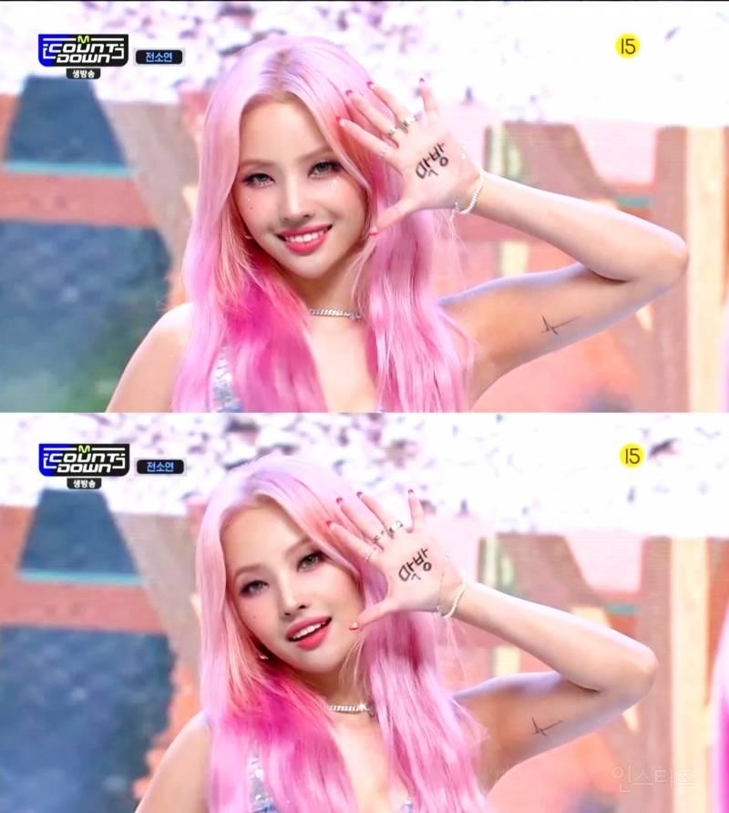 데뷔 후 처음으로 핑크 머리한 전소연.jpg | 인스티즈