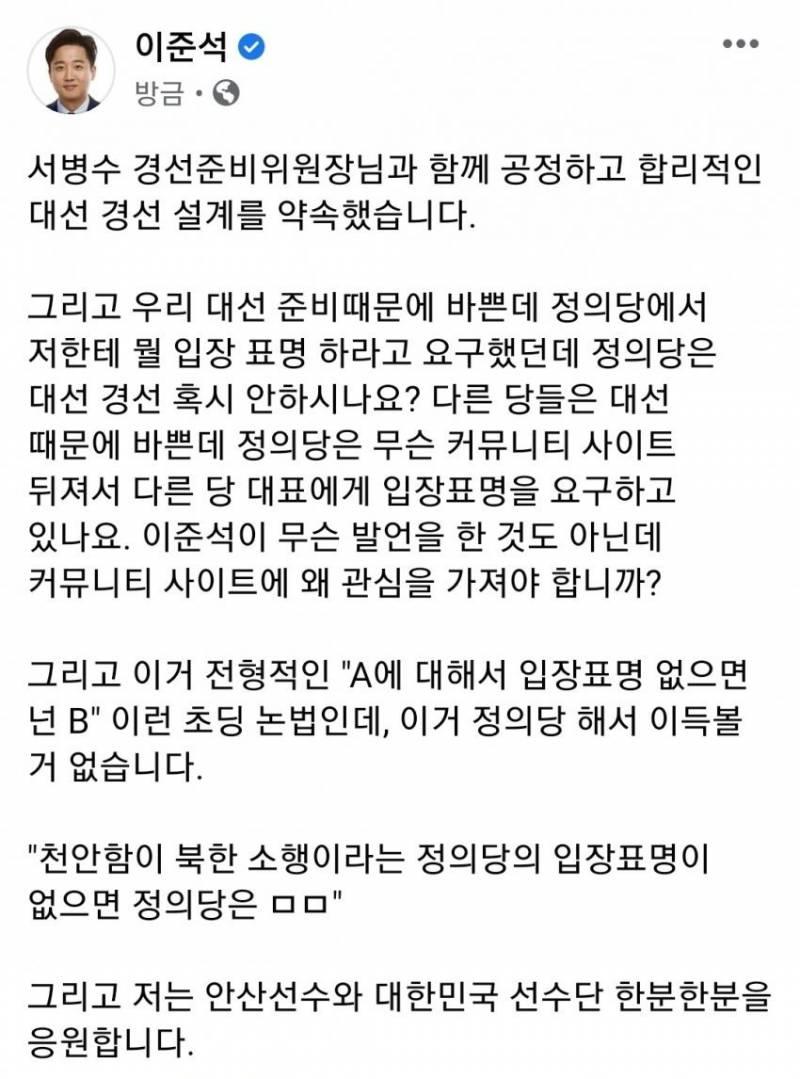CNA:안산 선수 논란X 학대ㅇ | 인스티즈
