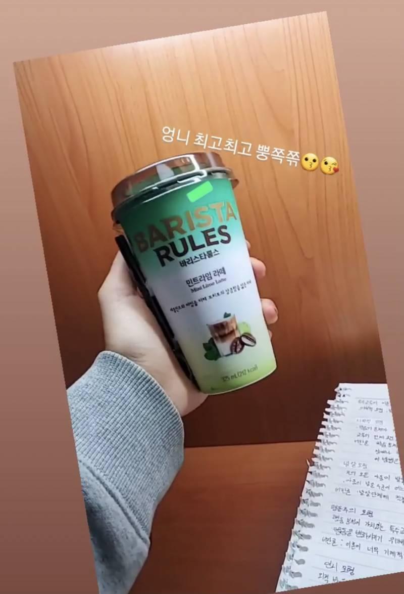 안산 선수가 쿨링멘탈인 이유 | 인스티즈
