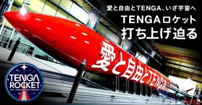 충격적인 일본 자위기구 제조 업체 근황   인스티즈