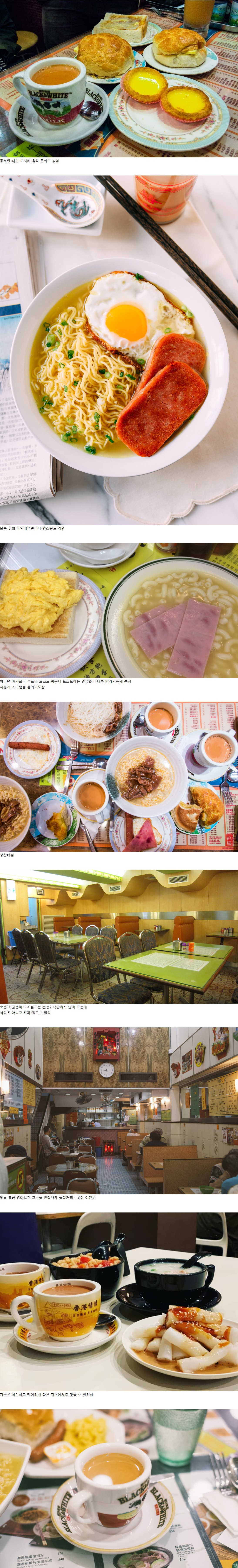 호불호 갈리는 홍콩식 아침식사.jpg | 인스티즈