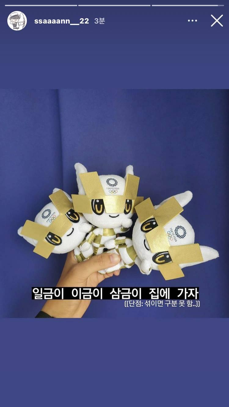 양궁 선수들 한국 오나보다!!!!!!!!!!!!!!!!!!! | 인스티즈