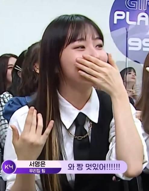 걸스플래닛) 서로 많이 응원하는 영웅조(서영은, 윤지아)