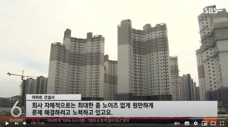 유네스코 조선 왕릉 문화 유산 취소 100%인 이유 | 인스티즈