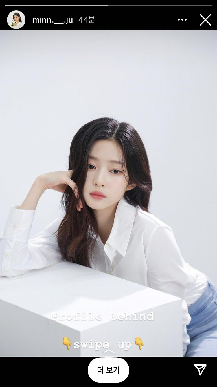 [정보/소식] 김민주 인스타스토리 올라왔는데 | 인스티즈