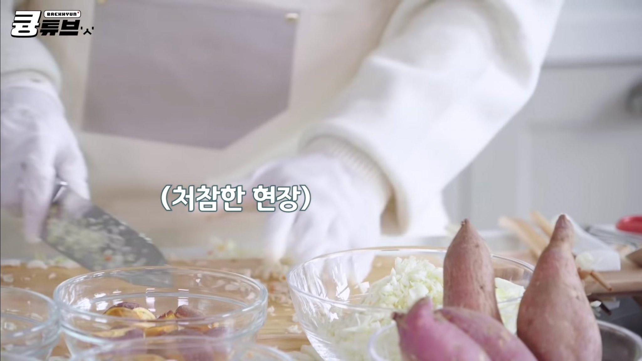 [잡담] 오늘자 백현 처참한 현장 | 인스티즈