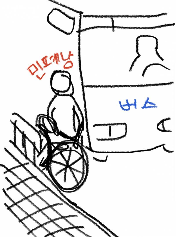 💥💥버스 기사님께 폭언하고 운행 지연시킨 민폐 자전거남(긴글주의)   인스티즈