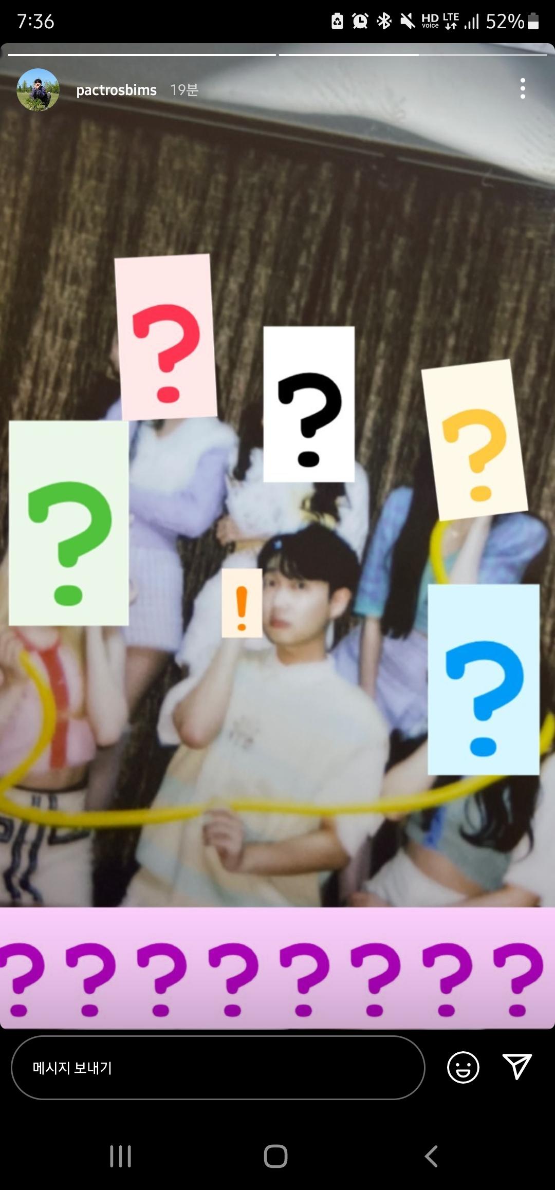 [잡담] 땡깡 스토리 여돌 누구야?   인스티즈