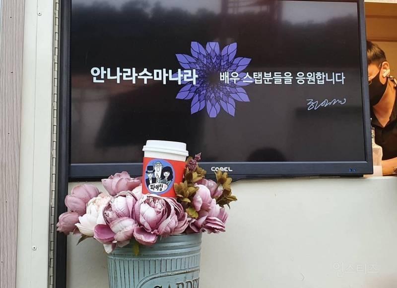 드디어 촬영 끝났다는 넷플드 <안나라수마나라> 촬영장소들 | 인스티즈