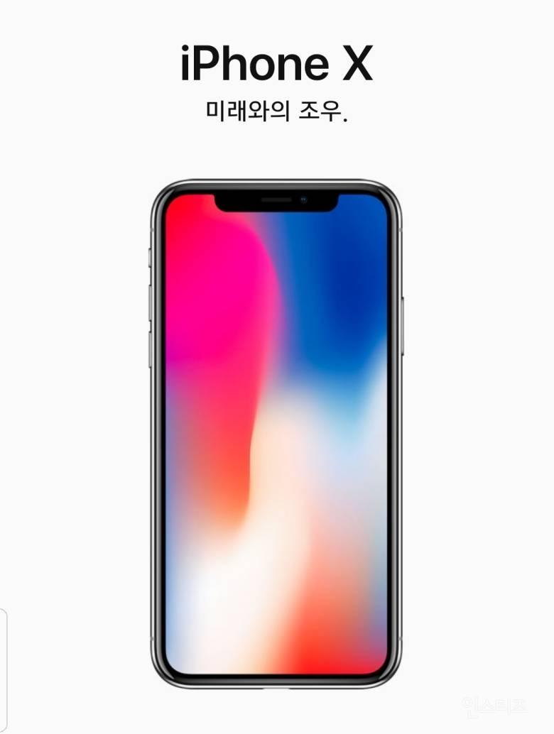 반응좋다는 역대 아이폰 공식카피 초월번역 수준.jpg | 인스티즈
