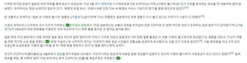 넷플릭스가 한국 드라마 편애(?) 하는 이유   인스티즈
