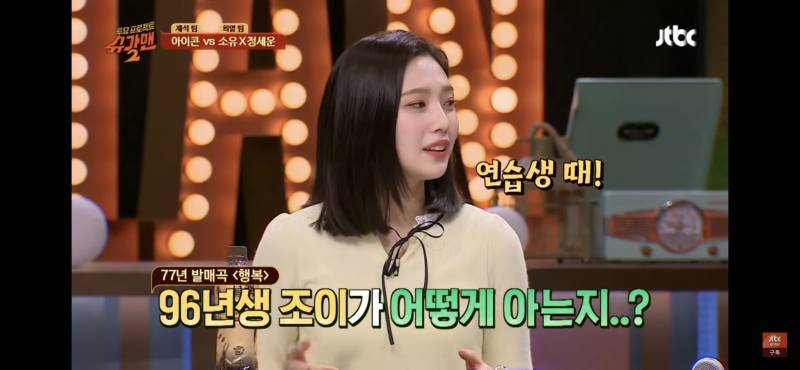 SM이 사랑하는 노래 제목 | 인스티즈