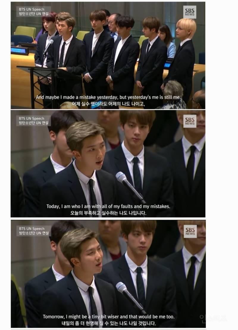 UN이 방탄소년단을 연설자로 3번 선택한 특별한 이유.(스압) | 인스티즈