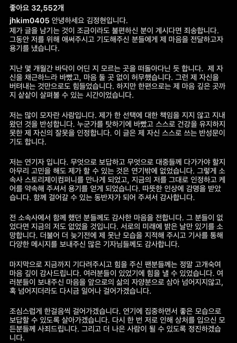 배우 김정현 인스타그램 업뎃.jpg | 인스티즈