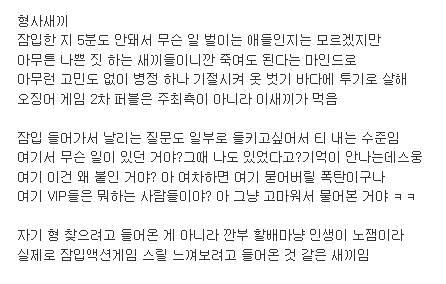 스포) 오징어게임 진짜 광기.jpg | 인스티즈