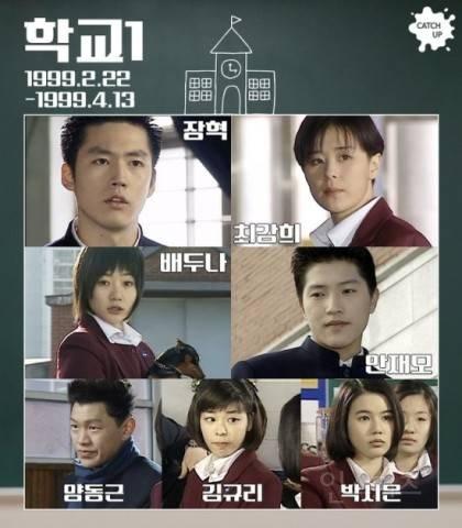 배우들이 놓친 역할들.jpg   인스티즈