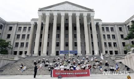경희대학교 총여학생회 34년만에 폐지…찬성 약 64% | 인스티즈