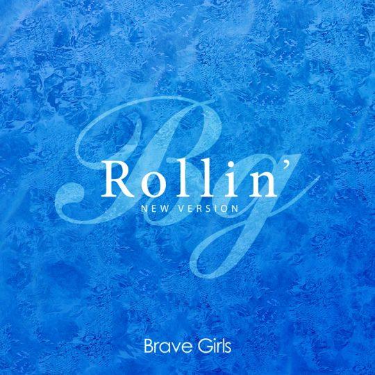11일(토), 브레이브 걸스 새 앨범 '롤린(Rollin') New ver.' 발매 예정 | 인스티즈