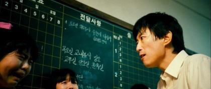 영화 '써니' 15금 극장판과 19금 감독판 차이 | 인스티즈