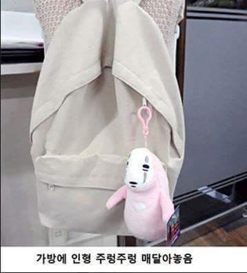 요즘 여대생 가방.jpg | 인스티즈
