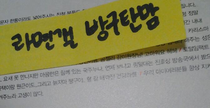 이국주랑 사귀는 남자아이돌 방탄소년단 진 (유머글 아님) | 인스티즈