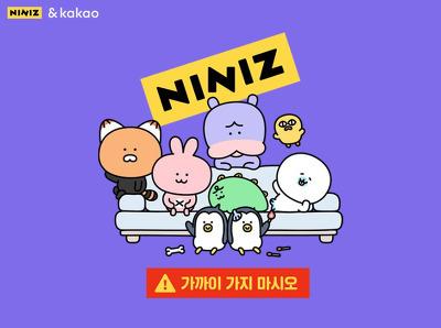 카카오 새 캐릭터 니니즈(NINIZ) 프로필.jpg | 인스티즈