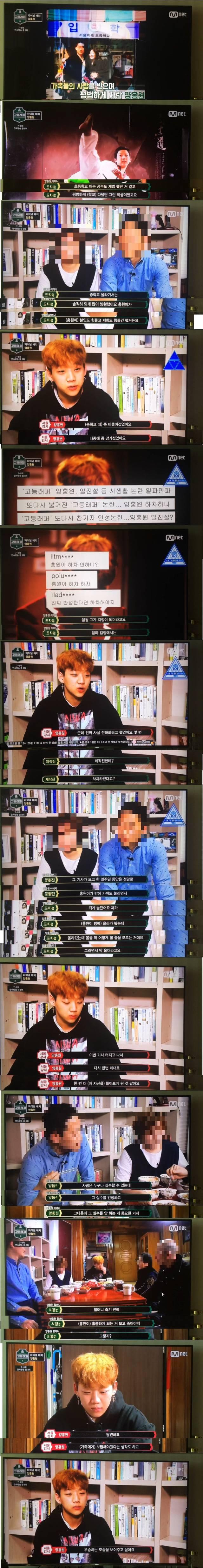 티비 기어나오는 학교폭력 가해자의 코스프레 | 인스티즈