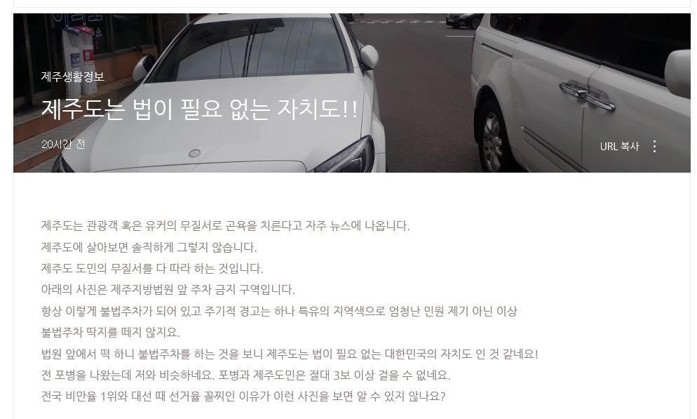 지드래곤 까페 3억짜리 샹들리에 파손남 최근글.jpg | 인스티즈