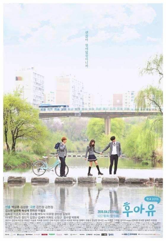 YG, JYP, FNC가 제작한 드라마 라인업.jpg   인스티즈
