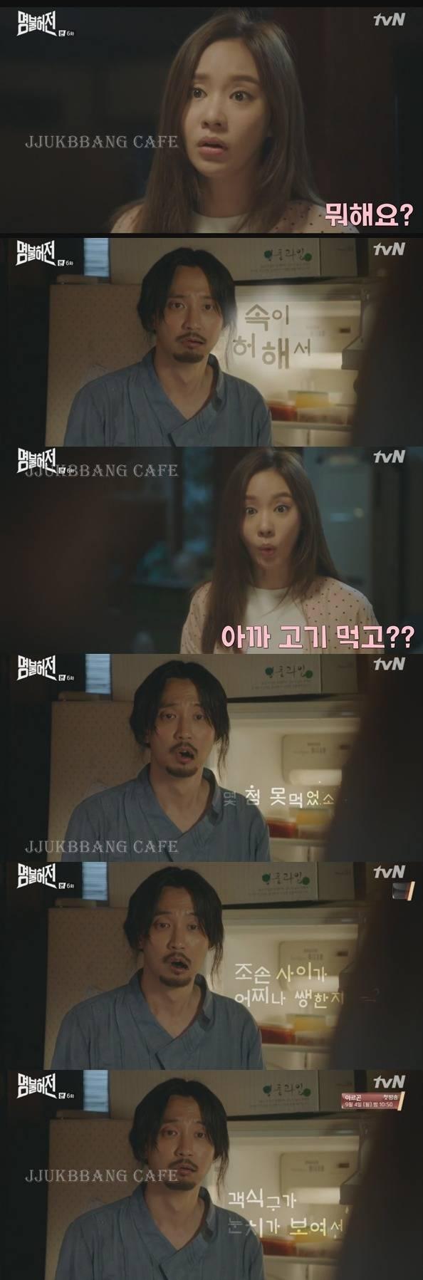 요즘 김아중이 키우고 있는 조선인.gif | 인스티즈