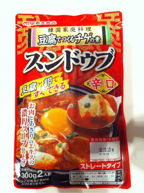 일본에서 의외로 인기 많다는 한국 음식.jpg | 인스티즈