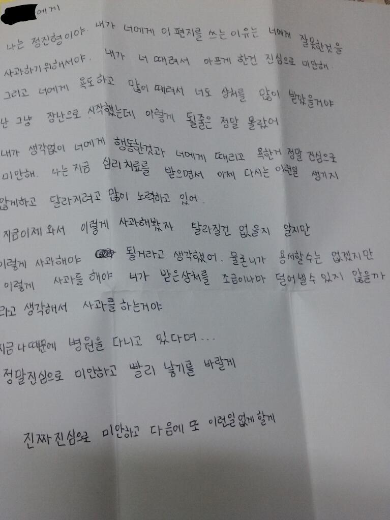 YG 새 서바이벌 연습생 정진형 과거 | 인스티즈