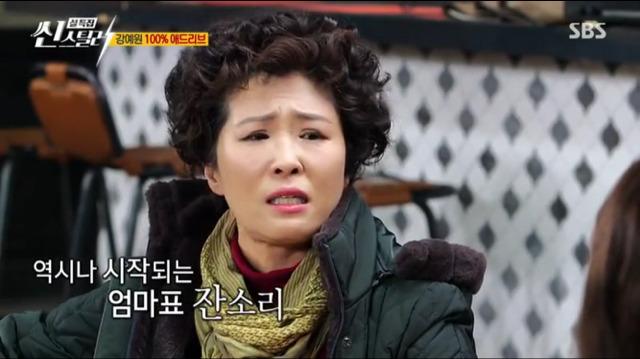 [씬스틸러] 연기도중에 방송 잊고 현실로 빡친 강예원 | 인스티즈