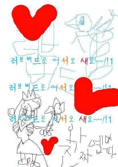 10만원에 고퀄 간판 디자인해주는 착한 서울과기대 학생들.jpg | 인스티즈