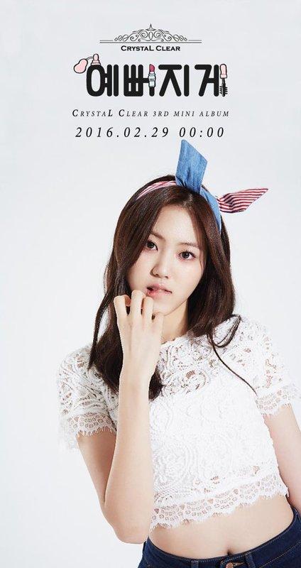 2000년 이후 태어난 아이돌그룹 멤버들.jpg | 인스티즈