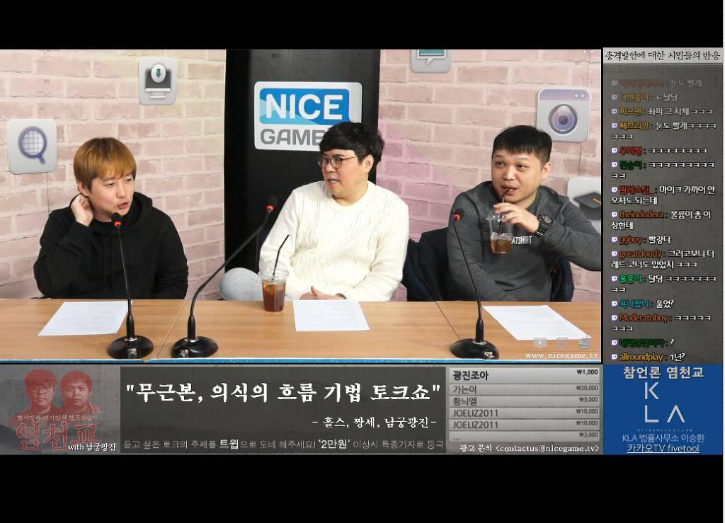 돌아온 염천교 리턴즈 feat. 더 레(전)드 빨궁광진 | 인스티즈