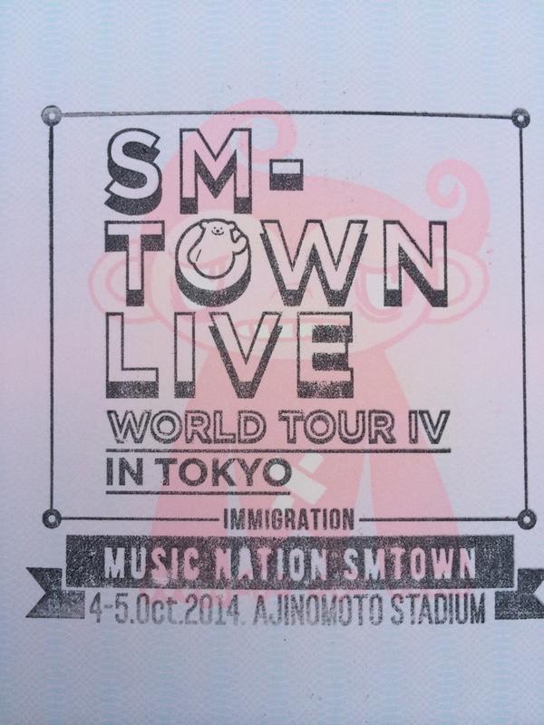 SMTOWN 시민여권 실제용도.jpg | 인스티즈