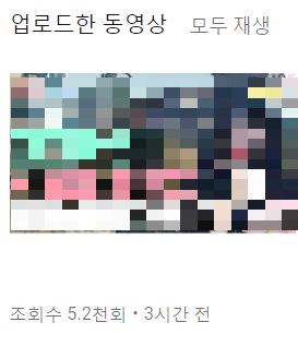 오늘 새벽1시에 올라온 릴카 배그영상 조회수   인스티즈