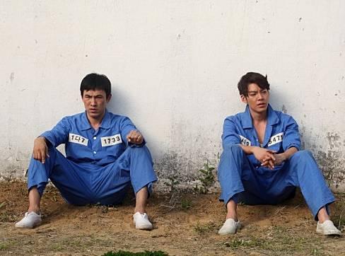 죄수복 입은 남자 연예인들 죄수복 핏.jpg   인스티즈