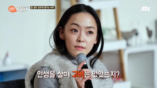 자우림 김윤아가 대중 앞에서 '죽고싶을 만큼 힘들었다' 고 말하지 않는 이유.jpg   인스티즈