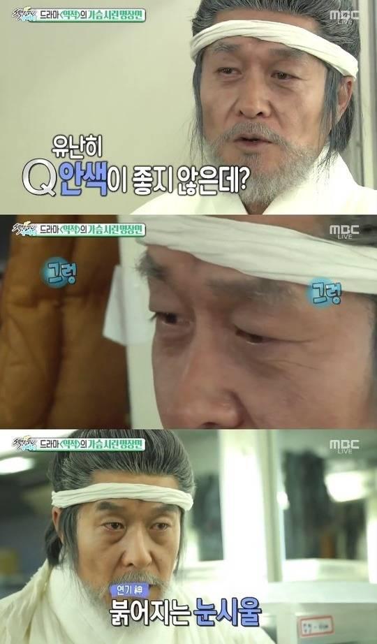 최신 연예계 주당들(feat.알쓰).jpg   인스티즈