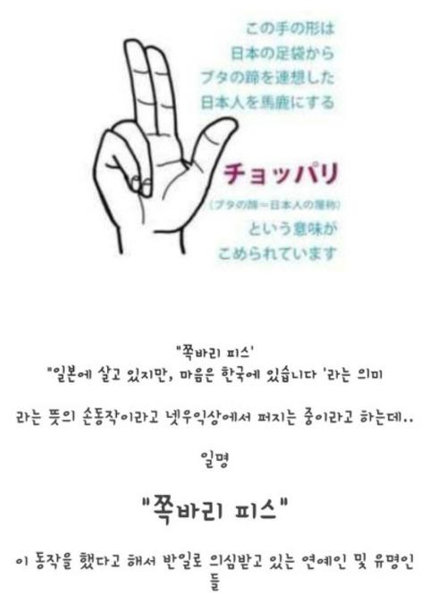 옆나라 한국인 감별방법 | 인스티즈