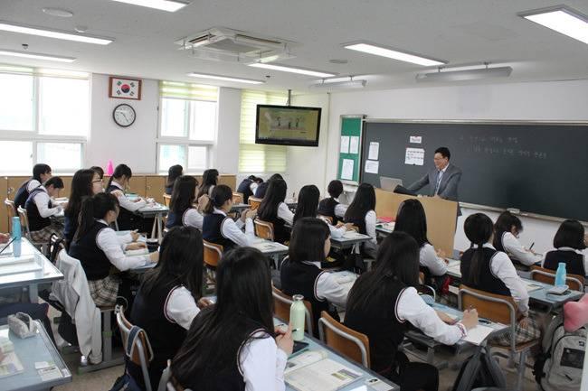 중학교 입학 공감 .txt | 인스티즈