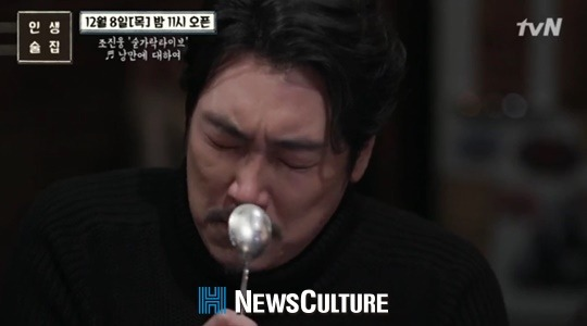 최신 연예계 주당들(feat.알쓰).jpg | 인스티즈