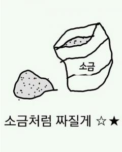 영화&드라마 속 동성커플 키스신 모음 | 인스티즈