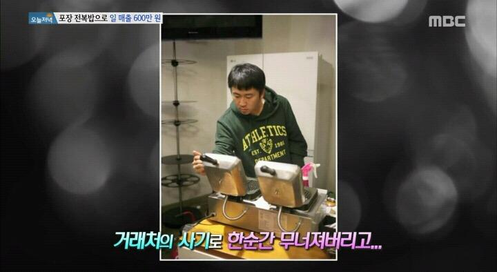 일매출 600만원, 제주도 전복김밥.jpg | 인스티즈